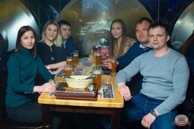 День святого Валентина, 14 февраля 2020 - Ресторан «Максимилианс» Казань - 40