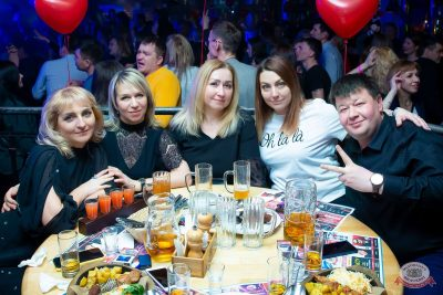 День святого Валентина, 14 февраля 2020 - Ресторан «Максимилианс» Казань - 43