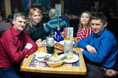 День святого Валентина, 14 февраля 2020 - Ресторан «Максимилианс» Казань - 46