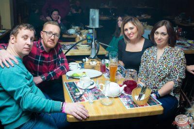 День святого Валентина, 14 февраля 2020 - Ресторан «Максимилианс» Казань - 47