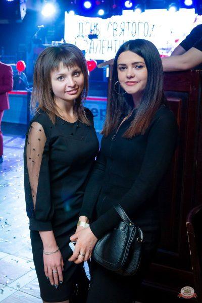 День святого Валентина, 14 февраля 2020 - Ресторан «Максимилианс» Казань - 51