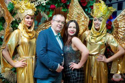 День святого Валентина, 14 февраля 2020 - Ресторан «Максимилианс» Казань - 8