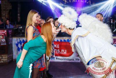 День святого Валентина, 13 февраля 2016 - Ресторан «Максимилианс» Казань - 10