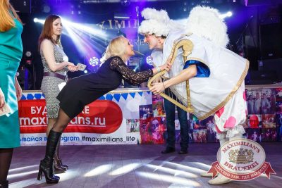 День святого Валентина, 13 февраля 2016 - Ресторан «Максимилианс» Казань - 12