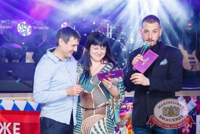 День святого Валентина, 13 февраля 2016 - Ресторан «Максимилианс» Казань - 15