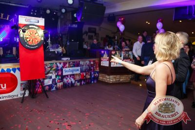 День святого Валентина, 13 февраля 2016 - Ресторан «Максимилианс» Казань - 16