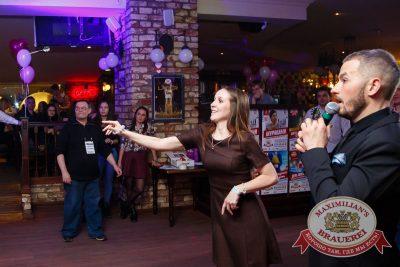 День святого Валентина, 13 февраля 2016 - Ресторан «Максимилианс» Казань - 17