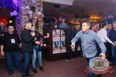 День святого Валентина, 13 февраля 2016 - Ресторан «Максимилианс» Казань - 18