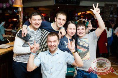 День святого Валентина, 13 февраля 2016 - Ресторан «Максимилианс» Казань - 23