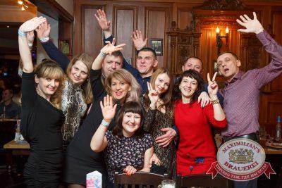 День святого Валентина, 13 февраля 2016 - Ресторан «Максимилианс» Казань - 24