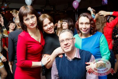 День святого Валентина, 13 февраля 2016 - Ресторан «Максимилианс» Казань - 25