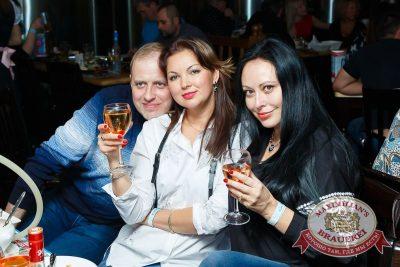 День святого Валентина, 13 февраля 2016 - Ресторан «Максимилианс» Казань - 28