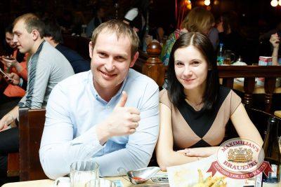 День святого Валентина, 13 февраля 2016 - Ресторан «Максимилианс» Казань - 29