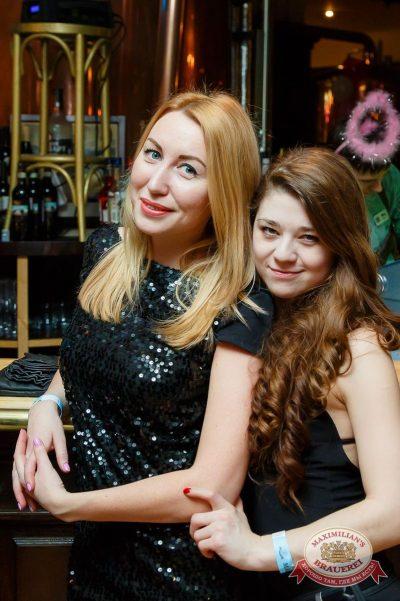 День святого Валентина, 13 февраля 2016 - Ресторан «Максимилианс» Казань - 30