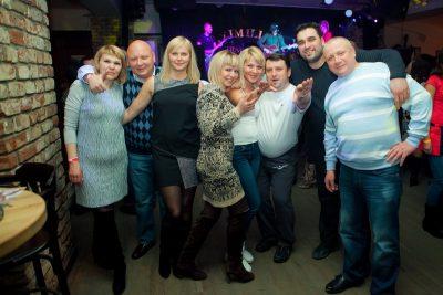 Вечер 23 февраля 2012 - Ресторан «Максимилианс» Казань - 24
