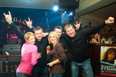 Вечер 23 февраля 2012 - Ресторан «Максимилианс» Казань - 28