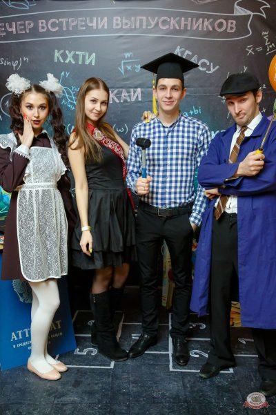 Вечер встречи выпускников, 1 февраля 2019 - Ресторан «Максимилианс» Казань - 10