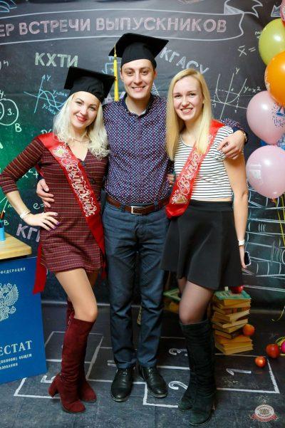 Вечер встречи выпускников, 1 февраля 2019 - Ресторан «Максимилианс» Казань - 15