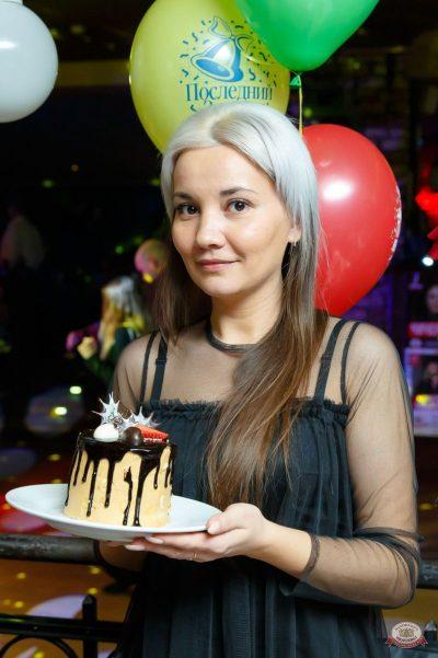 Вечер встречи выпускников, 1 февраля 2019 - Ресторан «Максимилианс» Казань - 16