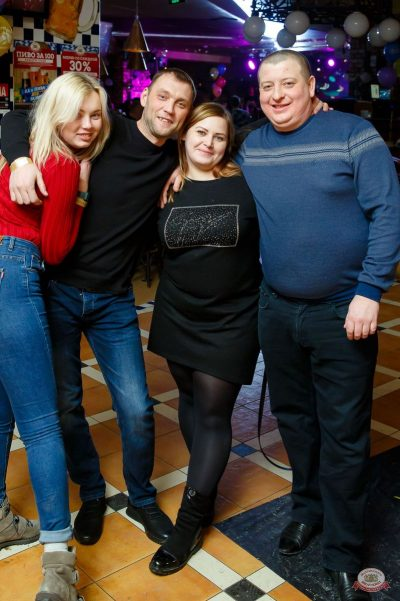 Вечер встречи выпускников, 1 февраля 2019 - Ресторан «Максимилианс» Казань - 17