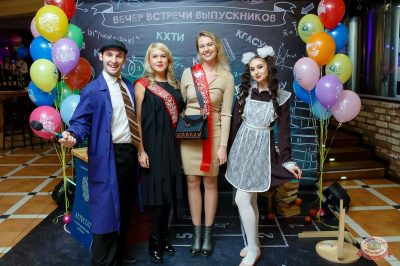 Вечер встречи выпускников, 1 февраля 2019 - Ресторан «Максимилианс» Казань - 2