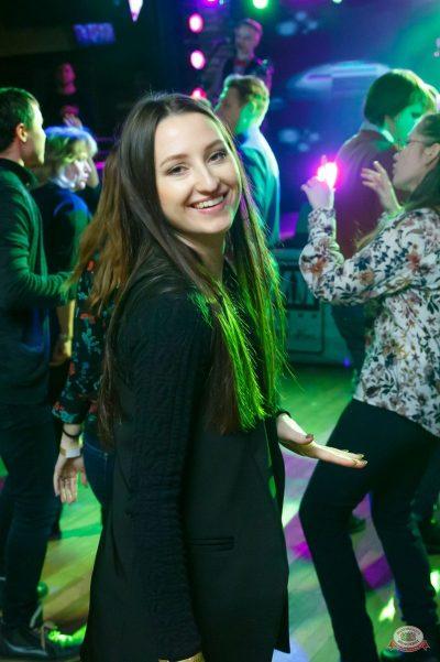 Вечер встречи выпускников, 1 февраля 2019 - Ресторан «Максимилианс» Казань - 27