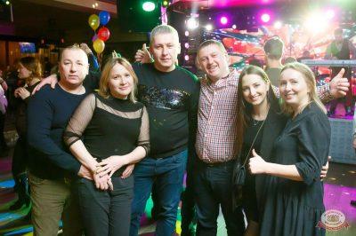 Вечер встречи выпускников, 1 февраля 2019 - Ресторан «Максимилианс» Казань - 28
