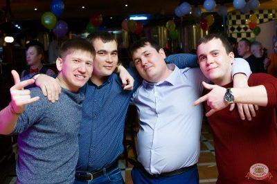 Вечер встречи выпускников, 1 февраля 2019 - Ресторан «Максимилианс» Казань - 29