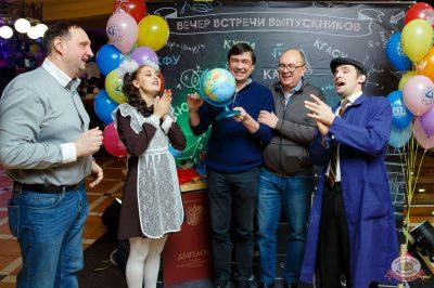 Вечер встречи выпускников, 1 февраля 2019 - Ресторан «Максимилианс» Казань - 3