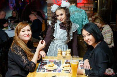 Вечер встречи выпускников, 1 февраля 2019 - Ресторан «Максимилианс» Казань - 31
