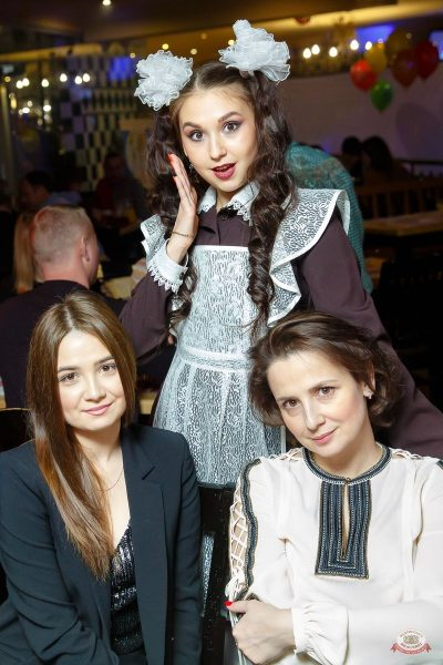 Вечер встречи выпускников, 1 февраля 2019 - Ресторан «Максимилианс» Казань - 32