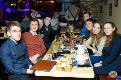 Вечер встречи выпускников, 1 февраля 2019 - Ресторан «Максимилианс» Казань - 34