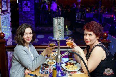 Вечер встречи выпускников, 1 февраля 2019 - Ресторан «Максимилианс» Казань - 35