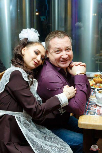 Вечер встречи выпускников, 1 февраля 2019 - Ресторан «Максимилианс» Казань - 38