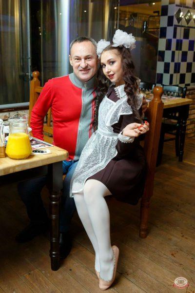 Вечер встречи выпускников, 1 февраля 2019 - Ресторан «Максимилианс» Казань - 39