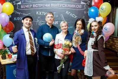 Вечер встречи выпускников, 1 февраля 2019 - Ресторан «Максимилианс» Казань - 4