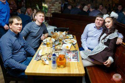 Вечер встречи выпускников, 1 февраля 2019 - Ресторан «Максимилианс» Казань - 40