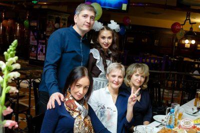 Вечер встречи выпускников, 1 февраля 2019 - Ресторан «Максимилианс» Казань - 42