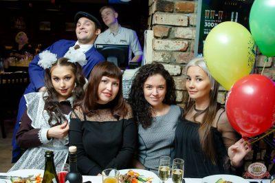 Вечер встречи выпускников, 1 февраля 2019 - Ресторан «Максимилианс» Казань - 43