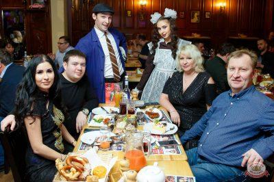 Вечер встречи выпускников, 1 февраля 2019 - Ресторан «Максимилианс» Казань - 45