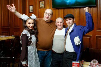 Вечер встречи выпускников, 1 февраля 2019 - Ресторан «Максимилианс» Казань - 48