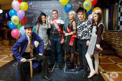 Вечер встречи выпускников, 1 февраля 2019 - Ресторан «Максимилианс» Казань - 5