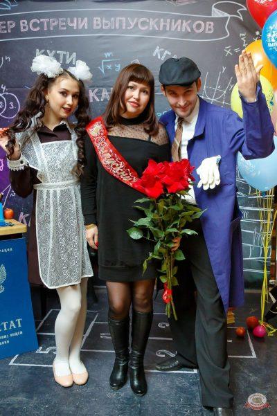 Вечер встречи выпускников, 1 февраля 2019 - Ресторан «Максимилианс» Казань - 9