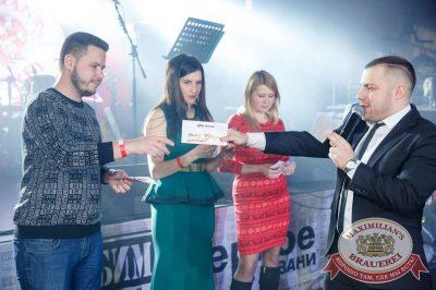 Вечер встречи выпускников, 3 февраля 2018 - Ресторан «Максимилианс» Казань - 16