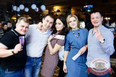 Вечер встречи выпускников, 3 февраля 2018 - Ресторан «Максимилианс» Казань - 24
