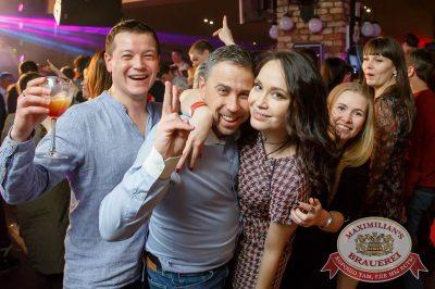 Вечер встречи выпускников, 3 февраля 2018 - Ресторан «Максимилианс» Казань - 44