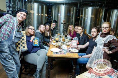 Вечер встречи выпускников, 3 февраля 2018 - Ресторан «Максимилианс» Казань - 50