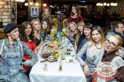 Вечер встречи выпускников, 3 февраля 2018 - Ресторан «Максимилианс» Казань - 56