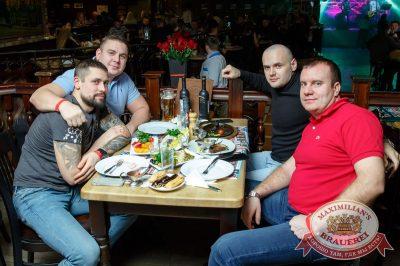 Вечер встречи выпускников, 3 февраля 2018 - Ресторан «Максимилианс» Казань - 61