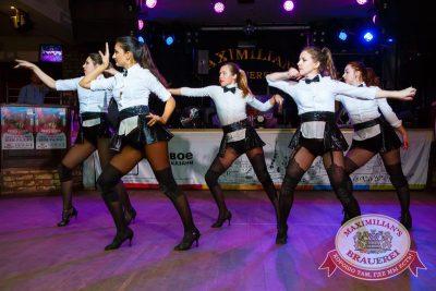 Вечеринка «Альфа Дартс», 18 ноября 2015 - Ресторан «Максимилианс» Казань - 05